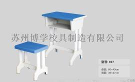 厂家批发运城标准课桌椅 临汾幼儿园家具 晋中课桌椅厂家007