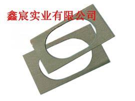 冲型导电泡棉 XC100
