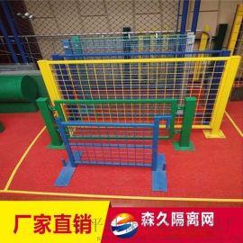 仓库隔离网 车间隔离栅 车间围网 铁丝网围栏 厂家直销