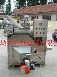全自动电/燃气油炸锅 油炸机专业厂家 品质保证