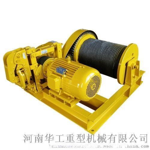 专业生产JK8电控快速卷扬机 250绳容量 建筑行业用卷扬机 量大从优