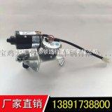 銷售軌道車雨刮器,雨刮器電機JY290;機;JW-4