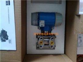 北京E+HFMD630智能差压变送器一级代理商