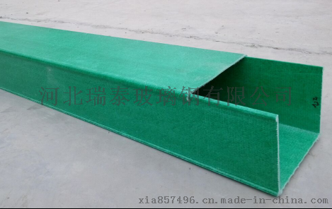 玻璃钢电缆槽型号规格