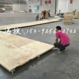车展用木质地台板_汽车展台搭建用车展地台板