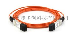 QSFP-40G-AOC QSFP+ 转 QSFP+有源光缆