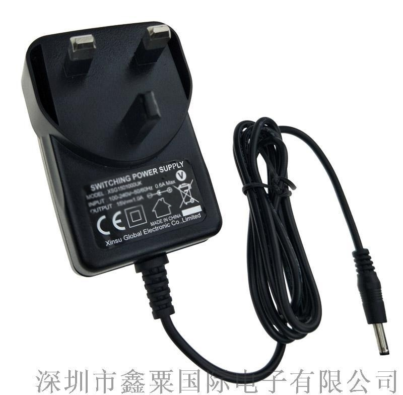 派宝商用智能机器人锂电池充电器12.6V1.5,CCC认证充电器