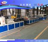 PVC片材生產線 PVC板材生產線 PVC片材設備 PVC板材設備