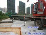 镇江地磅/80吨电子地磅多少钱/南京地秤维修