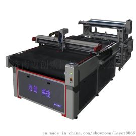 MC-1625 全自动沙发圆刀裁剪机