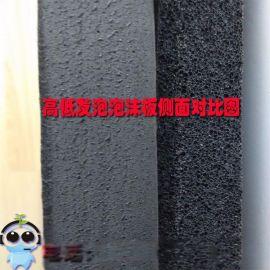 黑色硬质聚乙烯泡沫板哪里有卖河南PE填缝泡沫板现货直销