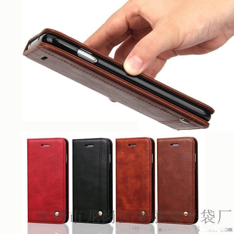 商务手机保护套/真皮手机套