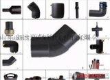 淄博pe管件 hdpe管件三通、彎頭價格 100級pe管件現貨銷售 管件廠家圖片價格