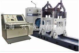 苏州风机动平衡机 风机动平衡机规格齐全 上海三兴供