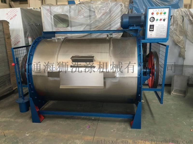 工业洗衣机供应商-南通海狮洗涤机械有限公司