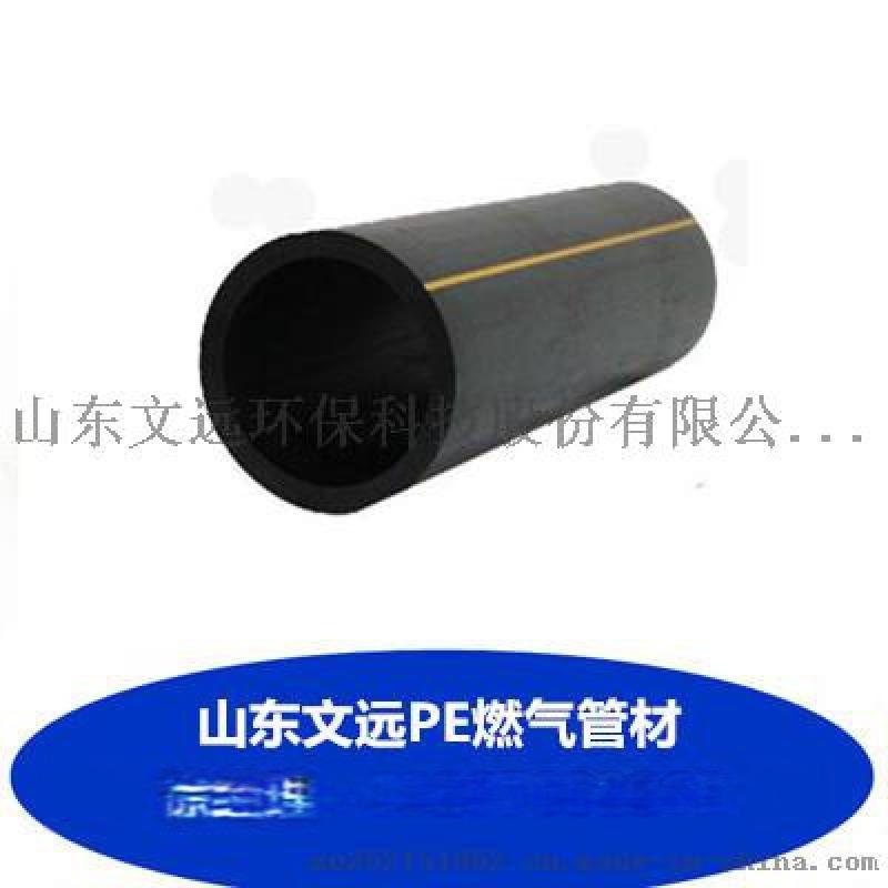 云南PE燃气管供应_昆明村村通PE燃气管_云南PE燃气管厂家