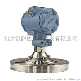 北京雷萨德2000F系列法兰压力(液位)变送器
