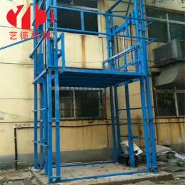 定制导轨式升降机家用电梯厂房仓库升降货梯