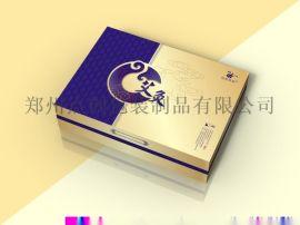 河南郑州化妆品包装盒定制厂家