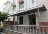防雨防晒加固铝合金遮阳棚定制 规模大的高档铝合金遮阳棚生产商