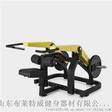 專業商用健身器材健身房訓練器廠家