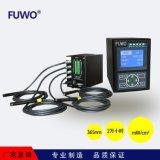 FUWO  LED紫外线固化装置