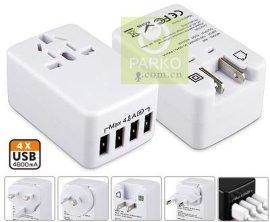 四USB孔**旅行转换插头(USB足4.8A)/全球通萬能插座/转换插头