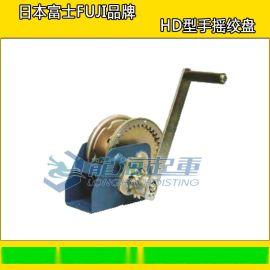 HD型富士FUJI手搖絞盤,日本富士制作所產品