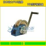 HD型富士FUJI手搖絞盤,日本富士製作所產品