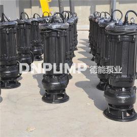 德能大批量污水泵铸铁材质