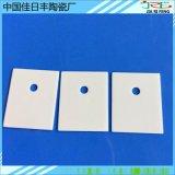 TO-220氧化鋁陶瓷片1*14*20有 無孔MOS三極體IGBT大功率散熱墊片