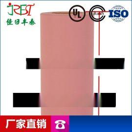 导热矽胶布 散热绝缘软矽胶片灰色高导热绝缘片厂家直销绝缘片