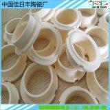 陶瓷氧化鋁陶瓷片 氮化鋁陶瓷 氧化鋯陶瓷 新品異形陶瓷廠家