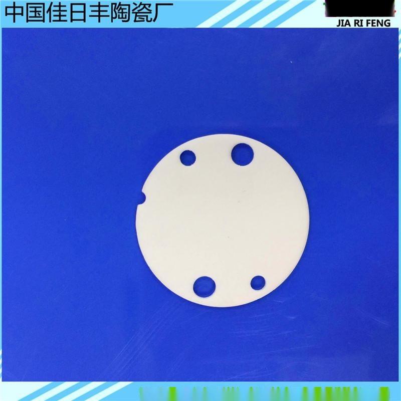 散热片 氧化铝陶瓷片 导热绝缘片 耐磨片 1*45新品氮化铝陶瓷片