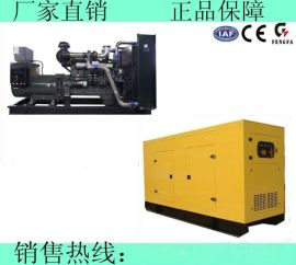 100KW /125KVA 柴油发电机带静音箱**价销售