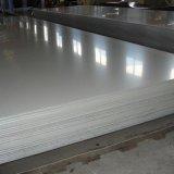 廠家直銷廠家直銷不鏽鋼板 不鏽鋼板型號齊全 現貨銷售 歡迎來電