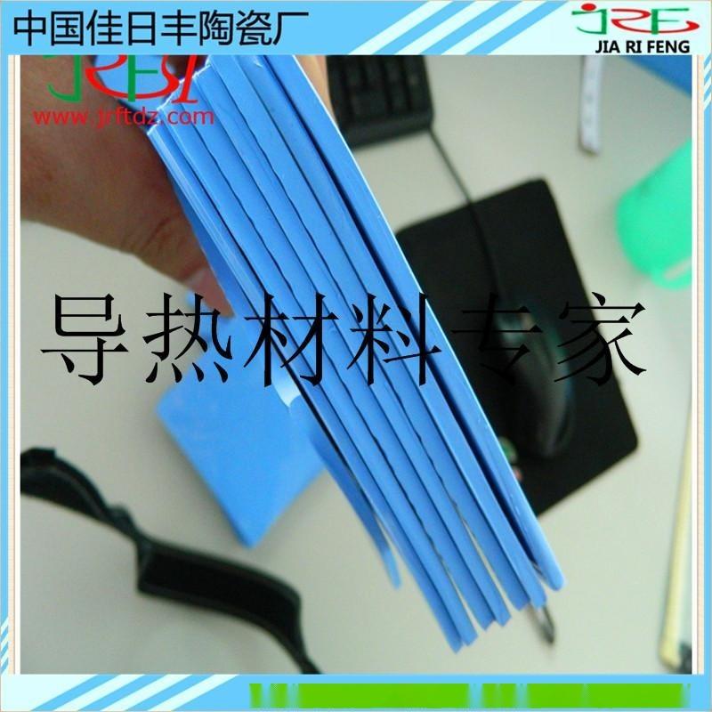 导热硅胶片 绝缘高导热硅胶片 LED软性导热硅胶片厂家直销
