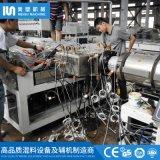 PVC木塑型材模具 塑料中空格子板生产线 塑料机械厂家