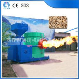 燃烧生物质燃烧机 生物质热水机 生物质采暖炉