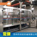 廠家直銷 三合一灌裝機 6000瓶每小時玻璃瓶果汁灌裝機 定做