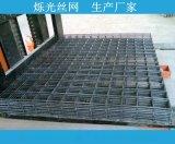 焊接筛网 金属线材铁丝网片 现货网片大量供应
