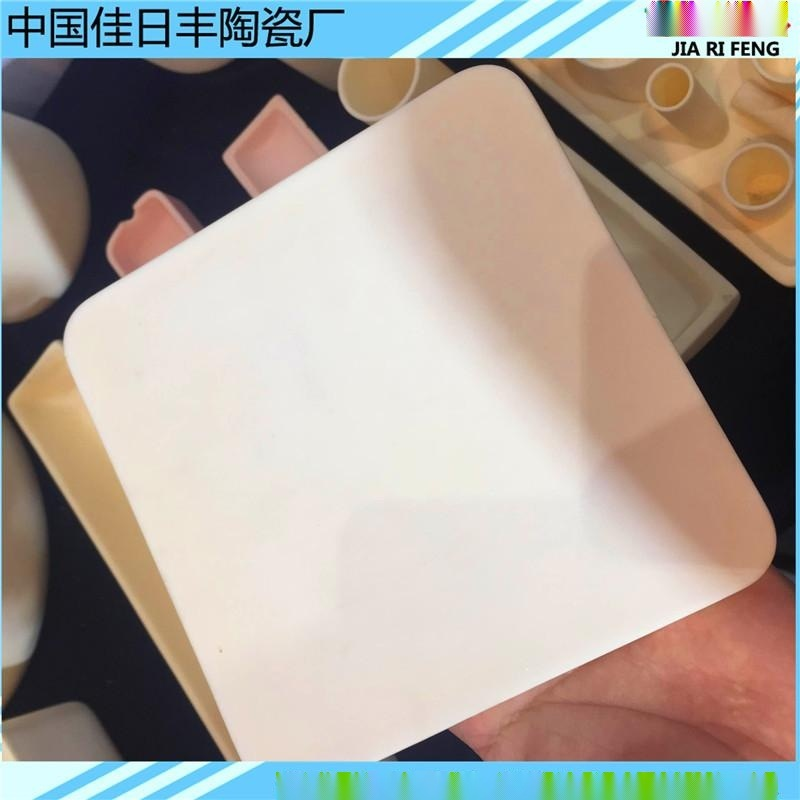 氧化铝绝缘耐磨陶瓷片氧化铝耐高温陶瓷件异型件结构件非标定做