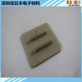 厂家直销氧化锆氧化铝氮化硅各种异形件精密陶瓷