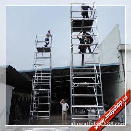 可移动铝合金脚手架,双宽直爬梯架,12.5米户外广告装修维修架