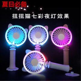 創意usb充電迷你便攜式小風扇手持桌面七彩夜燈電風扇