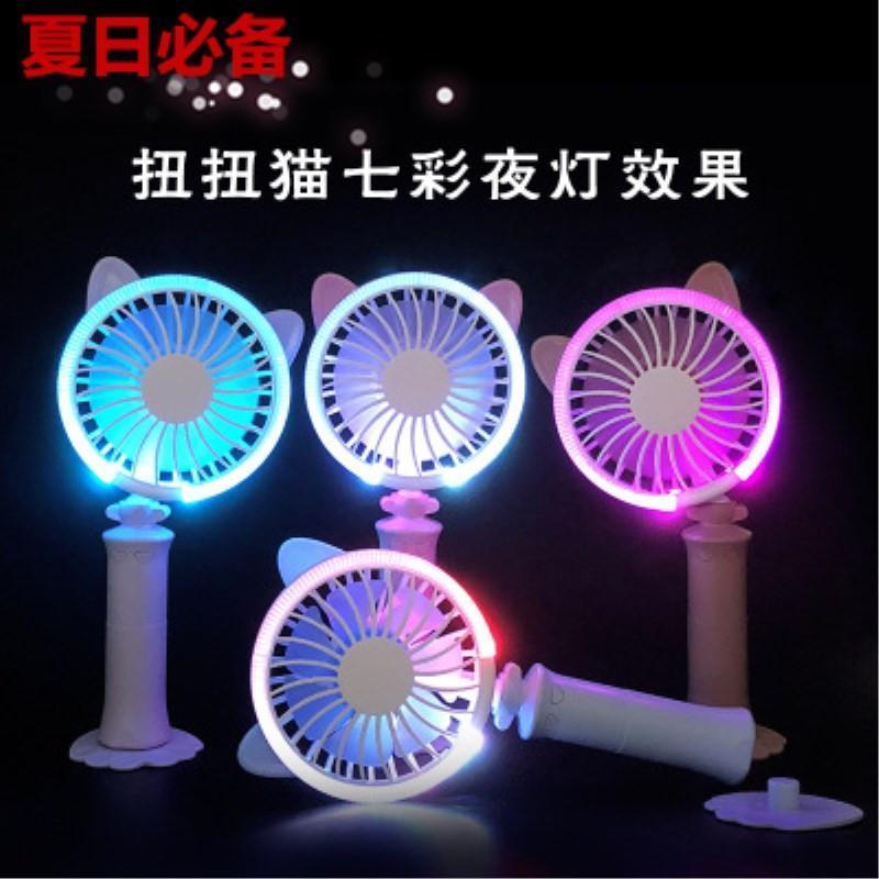 創意usb充電迷你攜帶型小風扇手持桌面七彩夜燈電風扇