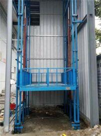 液压升降货梯 链条式货物升降平台 导轨升降机
