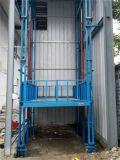 液壓升降貨梯 鏈條式貨物升降平臺 導軌升降機