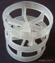 供应聚丙烯鲍尔环填料