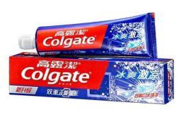 特价专卖商务出差旅行旅游用品便携装高露洁牙膏洗漱套装厂家直销